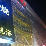 Foto van Changying Hotel