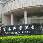 Photo of Vanburgh Hotel