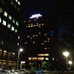 Photo of Wenjin Hotel