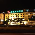 Beijing Friendship Hotel Grand Building Foto