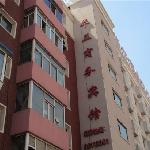 Huazheng Business Hotelの写真