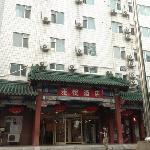 Photo de Joy Inn Beijing Xizhimen