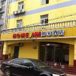 Photo of Home Inn (Tianjin Jinwei Road)