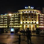 Φωτογραφία: Lujiang Harborview Hotel