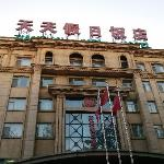 Tiantian Holiday Hotel의 사진