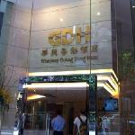 Фотография The Wharney Guang Dong Hotel Hong Kong