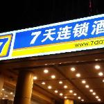 7 Days Inn Shenzhen Nigang East의 사진