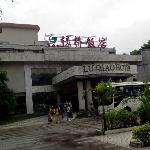 Photo of Lvqiao Hotel