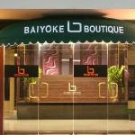 Photo de Baiyoke Boutique Hotel