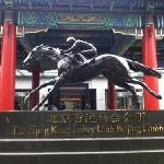 Foto de The Hongkong Jockey Club(Beijing)