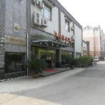 Zhong Hao Business Hotel Foto