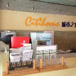Citihome Hotel Chuzhou Langya West Road의 사진