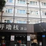 Photo of Hotel Zzz Shenzhen Zhongxin