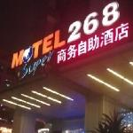 Photo of Motel 268 (Shenzhen Huanggang)