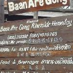 Photo of Baan Are Gong