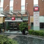 Photo of Ibis Hotel (Chengdu Yongfeng)