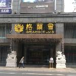 Foto de Chengdu Grand Club Hotel