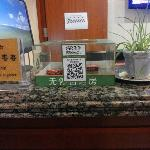 Photo de GreenTree Inn Rizhao University Town Express Hotel