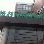 Foto van GreenTree Inn Beijing Xueqing Road Business Hotel