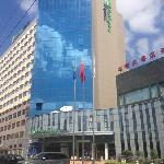 ภาพถ่ายของ Holiday Inn Express Jinqiao Central