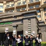 Photo de Holiday Inn Mudanjiang