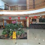Photo of Jingyong Hotel