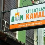 Photo de Baan Kamala