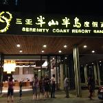 Serenity Coast Resort Sanya의 사진