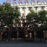 Photo of North Langyue Hotel Beijing Yuetan Jinrong Street