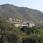 Foto de Xinglin Resort