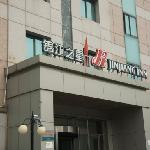 Photo of Jinjiang Inn Beijing Tianqiao