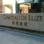 Photo of Chateau de Luze