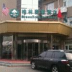 Bilde fra GreenTree Inn Tianjin Railway Station Business Hotel