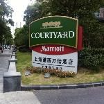 Courtyard by Marriott Shanghai Puxi resmi
