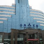 Photo of Xifei Hotel