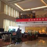 Photo of Hangzhou Zhijiang Hotel