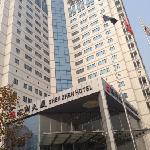Photo de Shenzhen Hotel