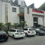 Photo de Sinotrans Huangshan Jianguo Hotel
