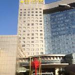 Photo de Yun Tai Hotel