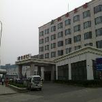 QingDao Civil Aviation Airport Hotel Foto