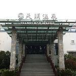 Photo of Tianyi Hot Spring Resort