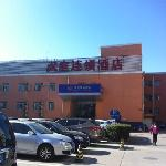 Foto de Hanting Express Hotel Beijing the East Gate of Tsinghua University