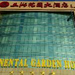 Photo de Wuzhou Garden Hotel