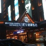 Photo de Minyoun Central Hotel City Center
