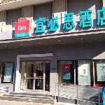 Photo of Ibis Beijing Dongdaqiao