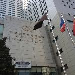 Photo of Sofitel Shenyang Lido