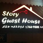 Story Guesthouse resmi