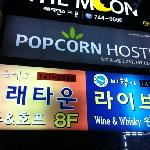 Photo of Popcorn Hostel Haeundae Original