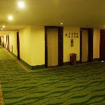 Foto de GreenTree Inn Haiyang Sweaters Town Business Hotel