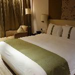 Holiday Inn Nanjing Aqua City resmi